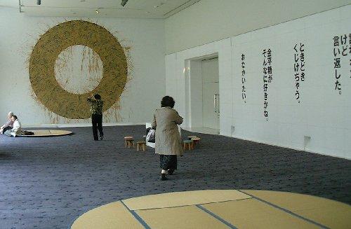 5美術館4