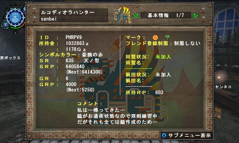 mhf_20130919_000352_910.jpg