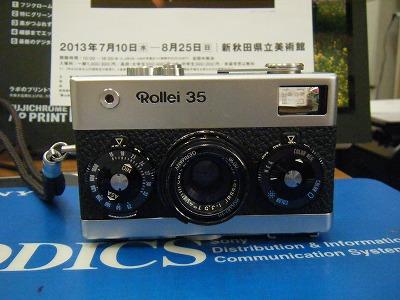 DSCF8651.jpg