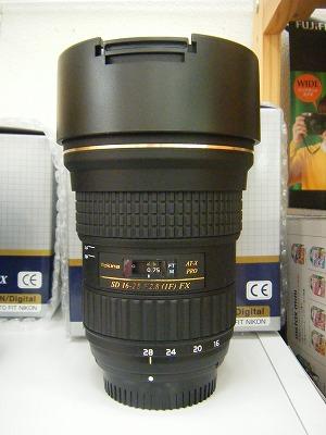 DSCF8668.jpg