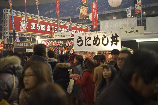 ふるさとまつり東京