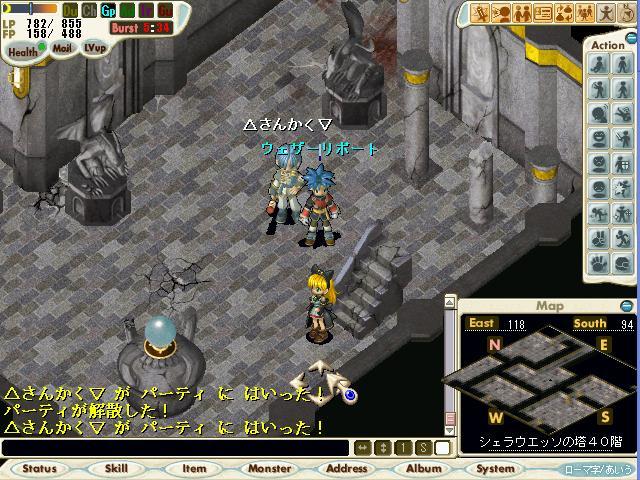 CG050722_000.jpg