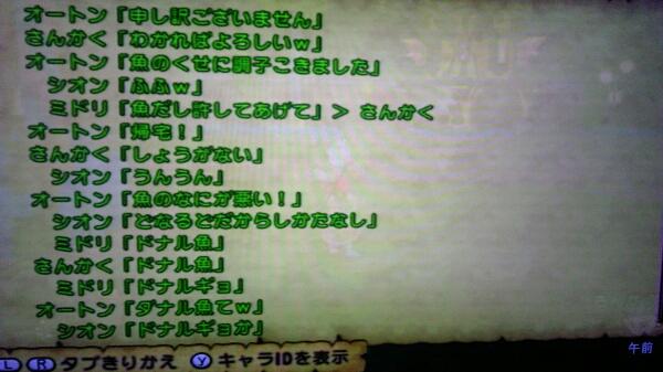 fc2_2013-04-24_04-20-43-009.jpg
