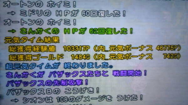 fc2_2013-04-24_04-22-11-236.jpg