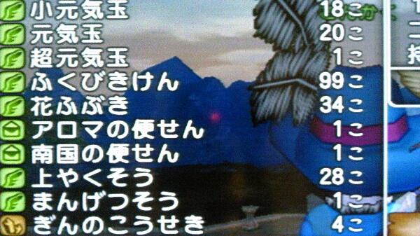 fc2_2013-05-15_02-13-28-280.jpg