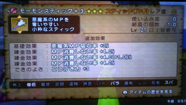 fc2_2013-06-22_01-54-12-358.jpg