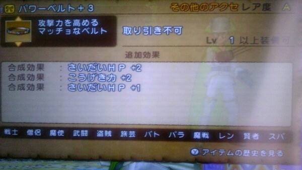 fc2_2013-06-28_18-26-58-701.jpg