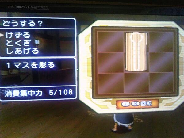 fc2_2013-07-23_04-12-09-615.jpg