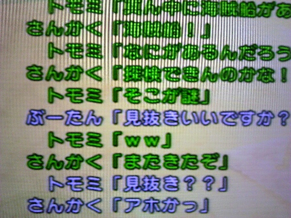 fc2_2013-07-28_16-17-42-873.jpg