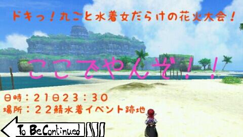 fc2_2013-08-16_10-21-56-843.jpg