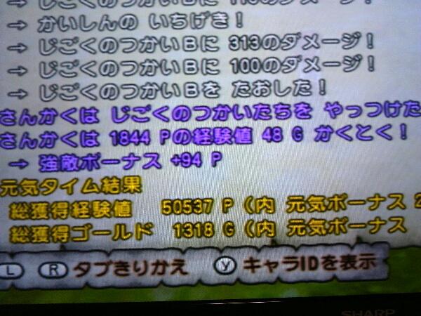 fc2_2013-08-20_01-11-53-875.jpg