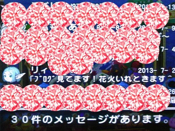 fc2_2013-09-01_04-34-48-134.jpg