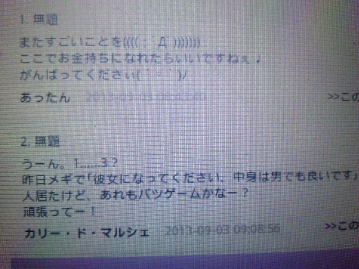 fc2_2013-09-06_04-23-44-532.jpg
