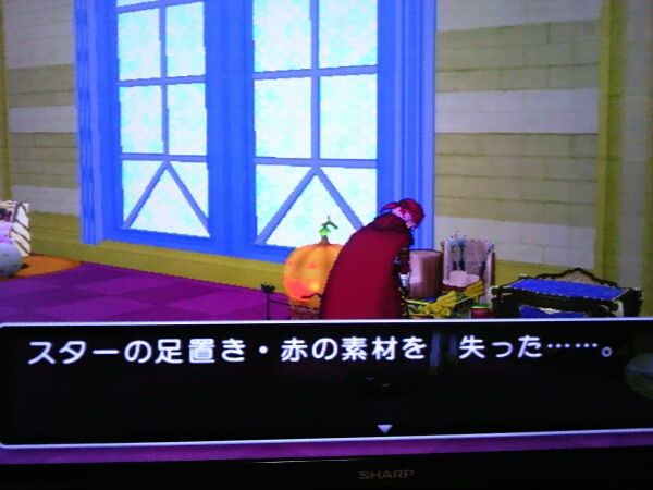 fc2_2013-10-12_05-09-21-335.jpg