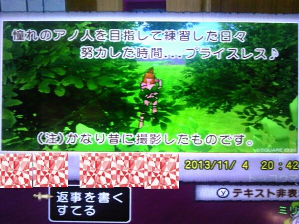 fc2_2013-11-05_14-26-01-481.jpg