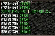 RedStone 13.04.13[01]