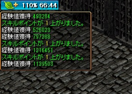 RedStone 13.04.13[00]