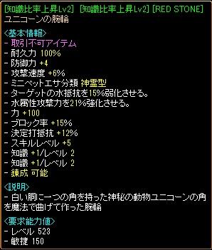 RedStone 13.05.07[00]