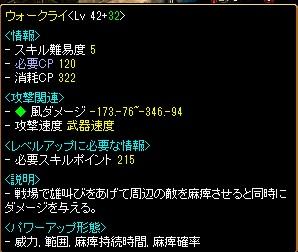 RedStone 13.05.06[02]