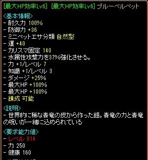 RedStone 13.09.03[00]