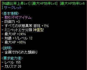 RedStone 13.09.04[00]