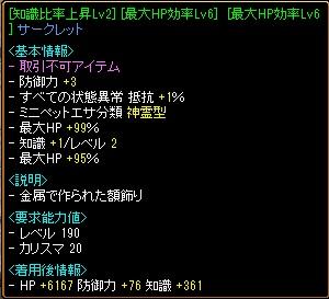 RedStone 13.09.08[00]