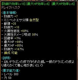 RedStone 13.11.04[02]