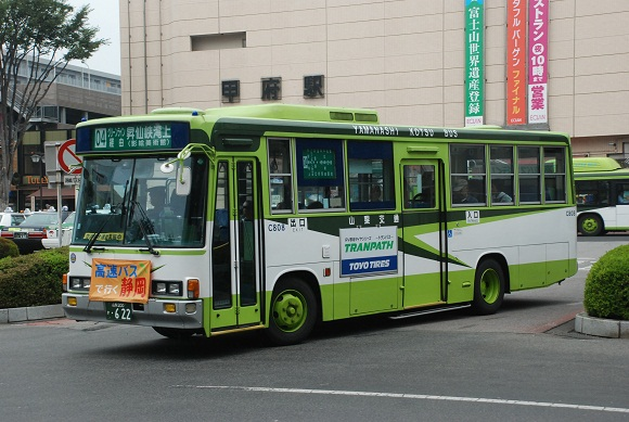 bus236.jpg