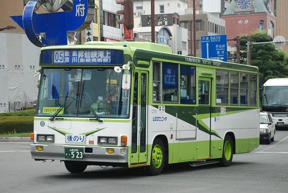 bus237.jpg