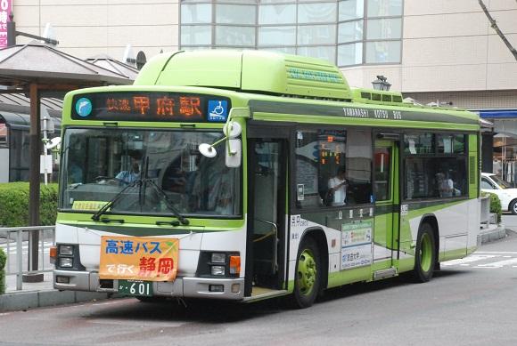 bus239.jpg