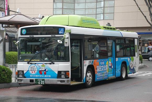 bus241.jpg