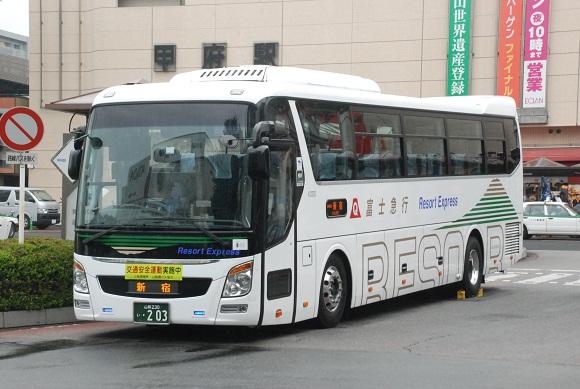 bus244.jpg