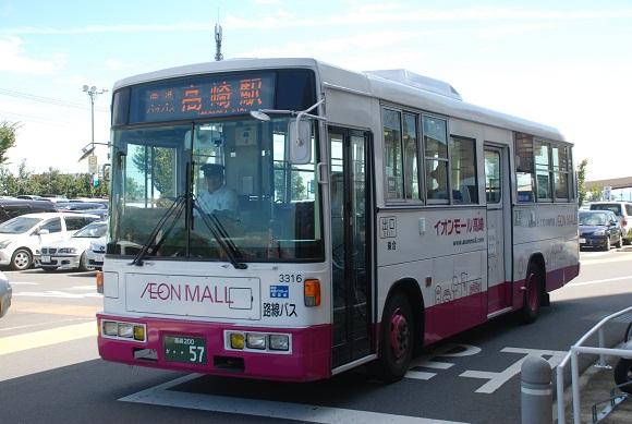 bus250.jpg
