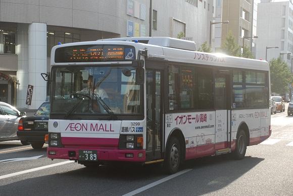 bus254.jpg