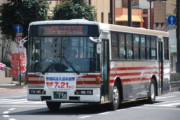 bus256.jpg