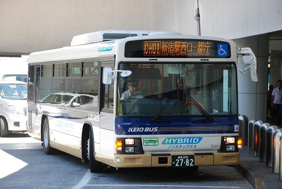 bus258.jpg