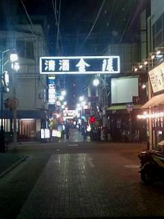 20140429トキ新(その1)