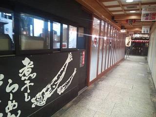 20140430玉五郎商店(その4)