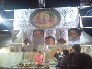20140430福島ラーメンショー(その4)