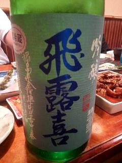 20140502福味(その6)