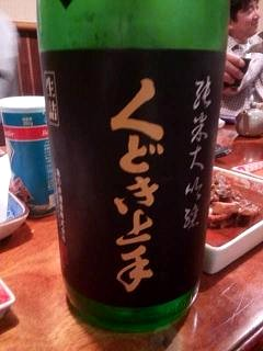 20140502福味(その7)