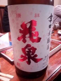 20140502福味(その8)