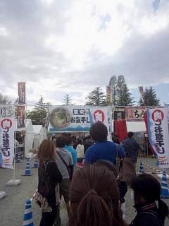 20140506ふくしまラーメンショー2014(その1)