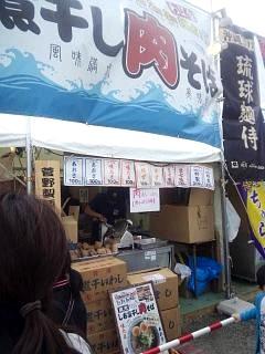 20140506ふくしまラーメンショー2014(その2)