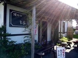 20140510仁亭(その7)