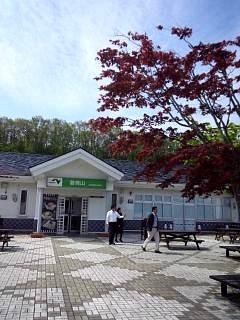 20140524會津へ(その4)