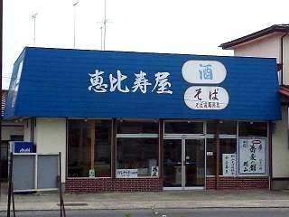 20140525蕎麦打ちチャリティー(その10)