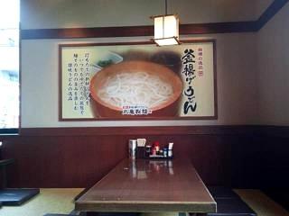 20140525丸亀製麺(その6)