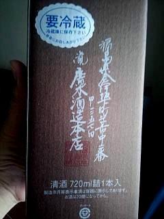 20140530田村富士(その26)