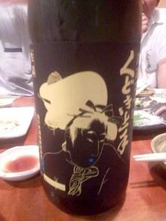 20140604福味(その8)